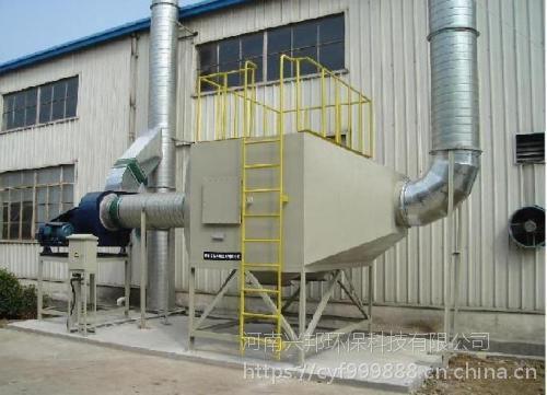 河南油漆废气处理设备,油漆解决方案,漆雾环保达标办法,环保设备加工厂家