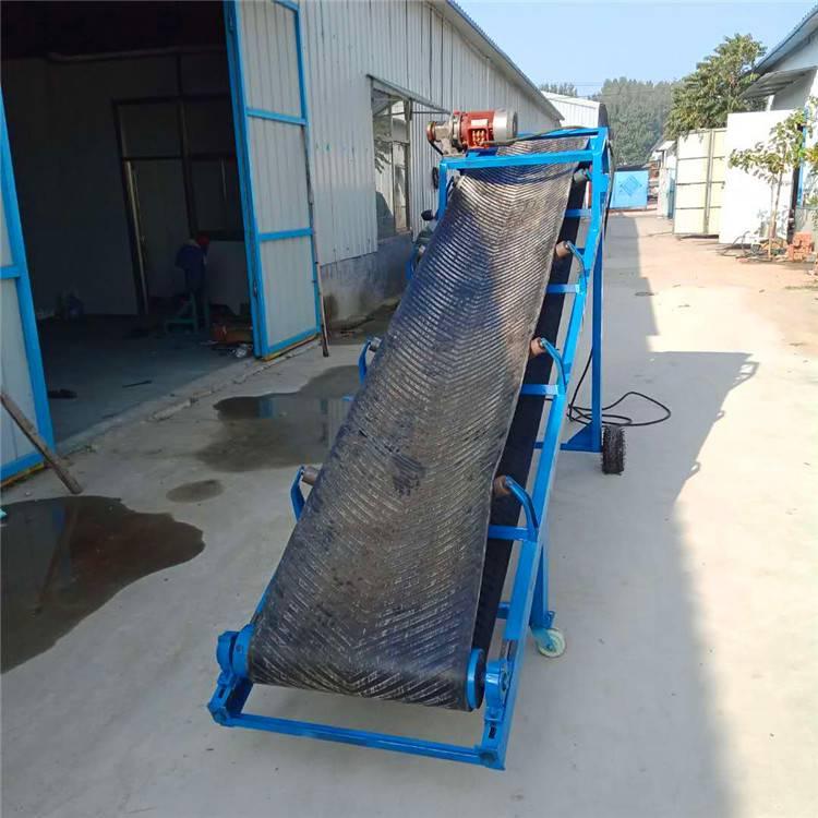 矿业输送设备宏瑞牌移动式皮带输送机 沙子专用皮带机