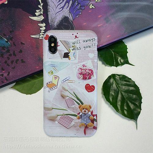 iphone8手机壳批发定制图案 苹果X全包可爱硅胶手机壳