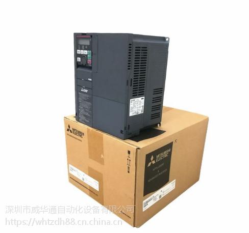 15KW三菱变频器价格
