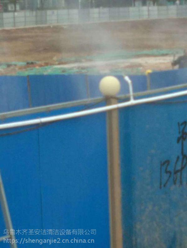 乌鲁木齐工地围墙喷淋就选圣安洁