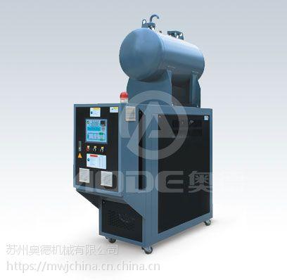 供应郑州洛阳焦作油加热器 电加热导热油锅炉 导热油热媒炉厂家