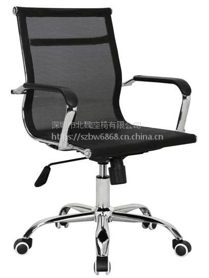 深圳市网椅*黑色网椅*人体网椅*