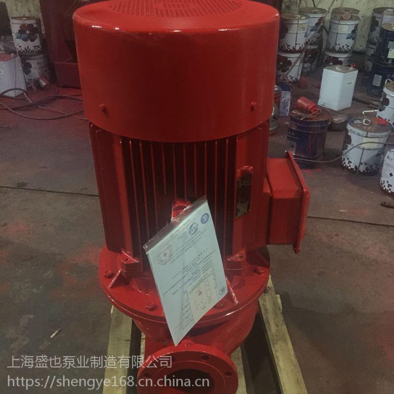 XBD5/10G-FLG消火栓泵/喷淋泵/消防泵图集