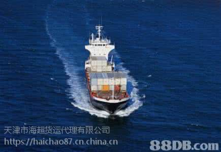 广东茂名到天津港海运费咨询 多久能到