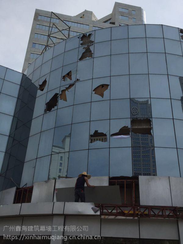 专业更换雨棚玻璃高空幕墙(外墙)玻璃自爆更换安装