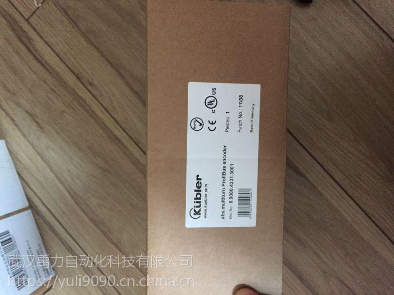 位移传感器BTL7-S572-M0510-B-S32原装现货 值得期待