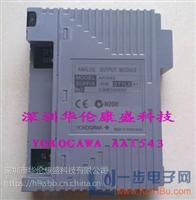 供应AAI135-S50日本横河输入模块