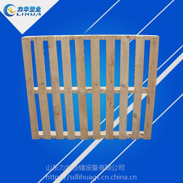 物流专用木托盘 长春熏蒸托盘 可定制