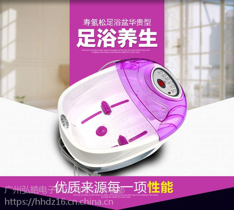 水疗泡脚盆泡脚足浴盆氢离子细胞排毒仪离子理疗仪H720厂家直销