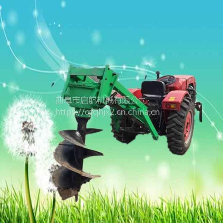 大棚埋桩挖坑机 多功能汽油手推果树施肥钻孔机 启航山林植树打坑机