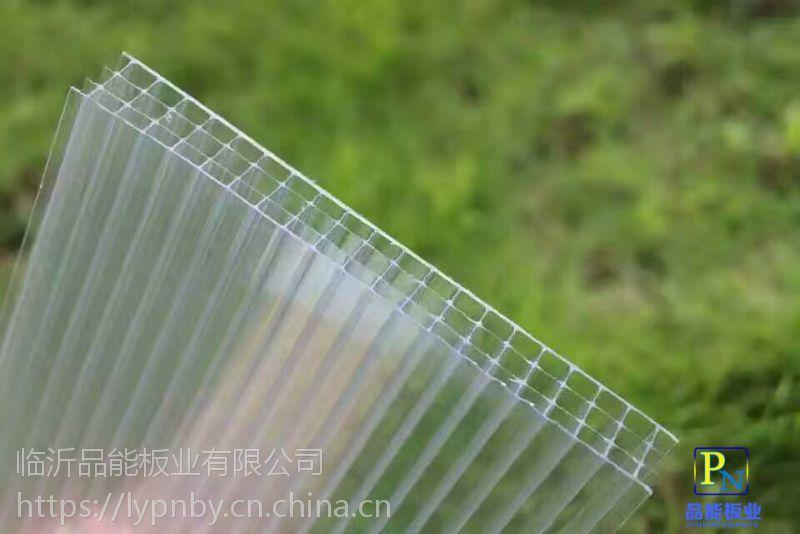山东生产温室花房采光专用pc6mm四层乳白透明阳光板 量大价格优惠