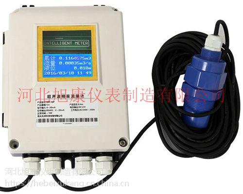 XK-F/FP分体式防爆超声波液位计 物位计 河北旭康仪表