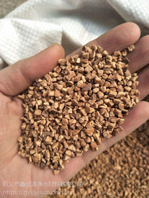 鑫佳源优质水处理果壳滤料生产厂家多少钱一吨