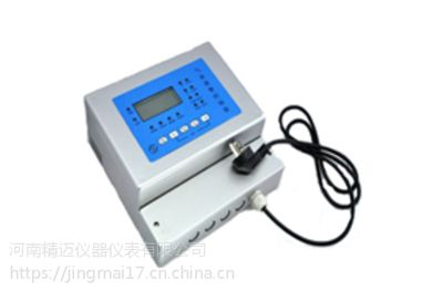 手持雷达电波流速仪制造厂家 经销手持雷达电波流速仪哪里卖