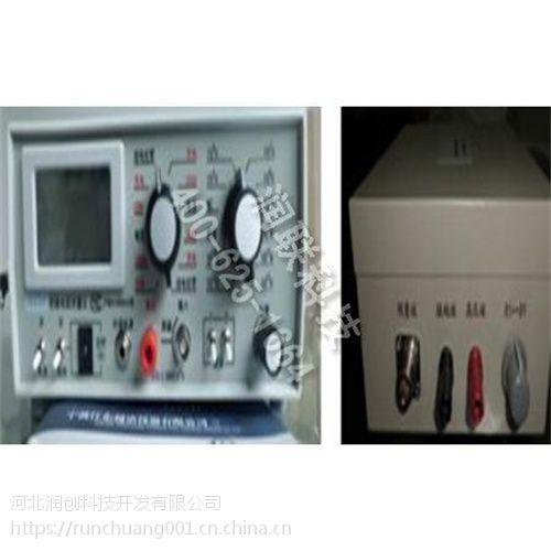 北宁绝缘体积电阻测试仪 绝缘体积电阻测试仪YU8156A厂家直销