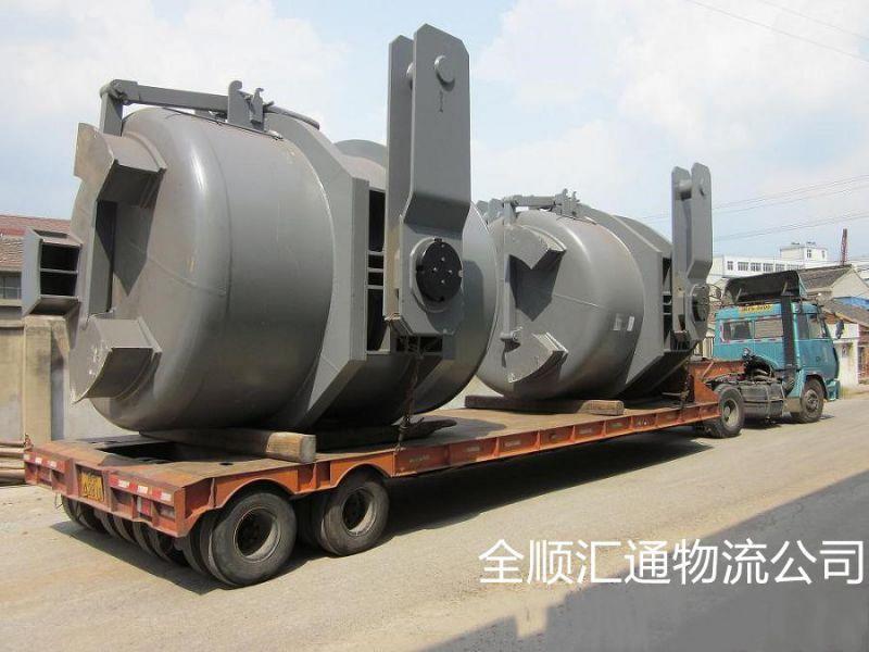 http://himg.china.cn/0/4_658_1050163_800_600.jpg