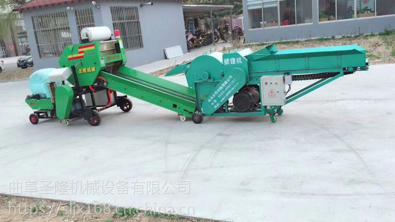 固定式玉米秸整棵粉碎揉搓设备 秸秆粉碎机