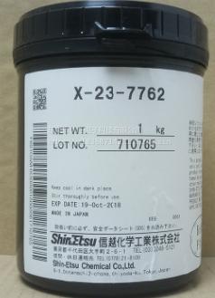 日本SHINETSU信越 X-23-7762