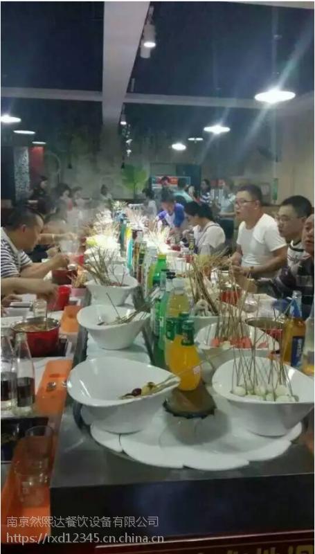 南京旋转麻辣烫火锅传送设备