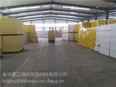 西安80kg岩棉保温管壳一立方价格 /玄武岩岩棉板选豪亚