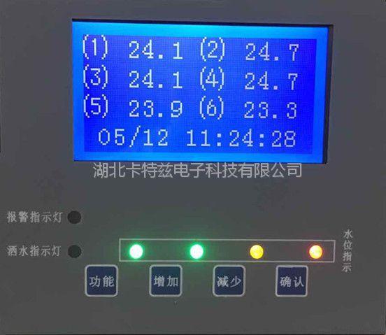 卡特兹 刹车鼓温主动安全防御系统