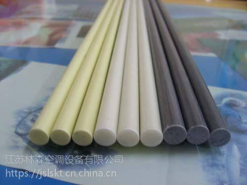 江苏林森玻璃钢制造玻璃钢型材