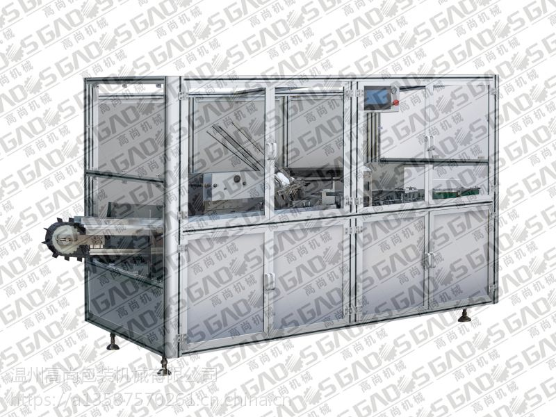 高尚GSZ-130型番茄酱装盒机 食品装盒机