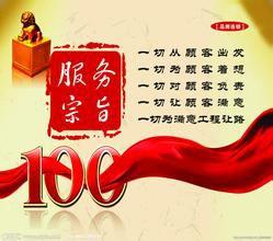http://himg.china.cn/0/4_658_230282_249_220.jpg