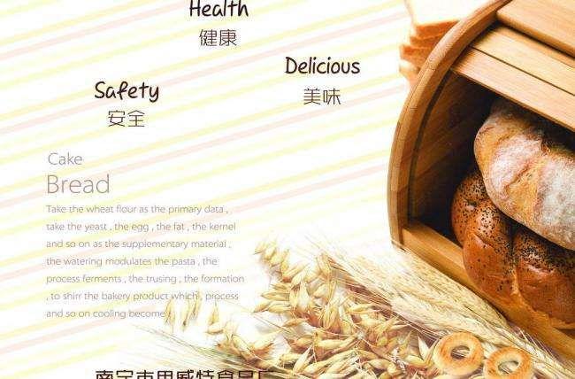 2018中国上海烘焙展览会