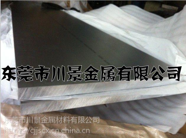 国标5182铝板 5182铝板成分 5182防锈铝合金板