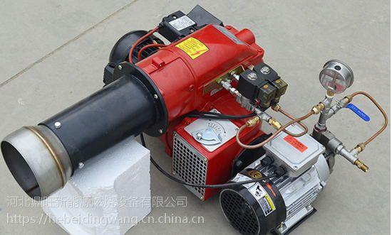 内蒙古包头专业燃煤锅炉改造天然气燃油哪个更省料—提供甲醇燃烧机找鼎旺专业技术改造厂家