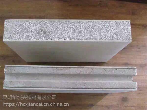 隔断板-隔断板价格-昆明隔断板厂家