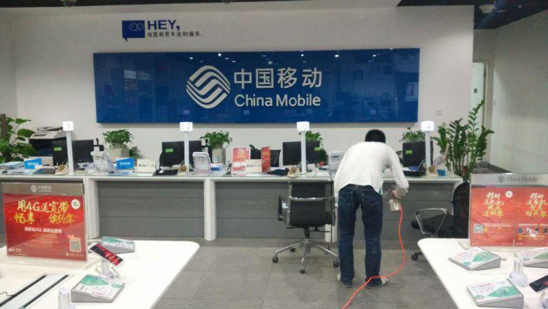 http://himg.china.cn/0/4_658_235386_800_451.jpg
