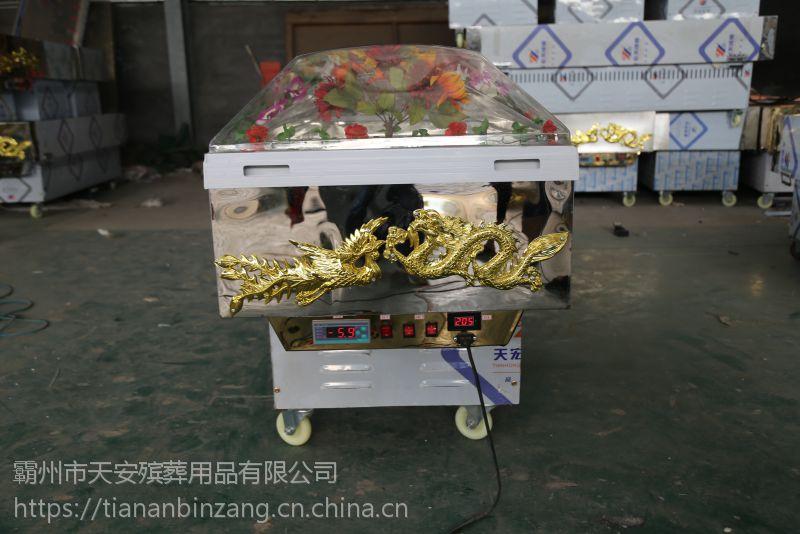 河南新乡天安牌水晶棺TA-801豪华金属冰棺材价格电脑控温美观耐用
