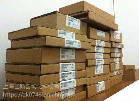 西门子PLC,伺服电机,工控系统及装备