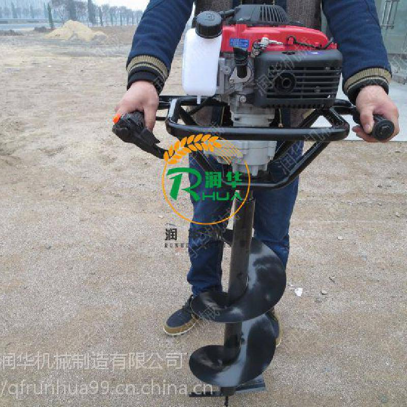 加厚螺旋钻眼机 手提式汽油挖坑机润华制造供应厂家