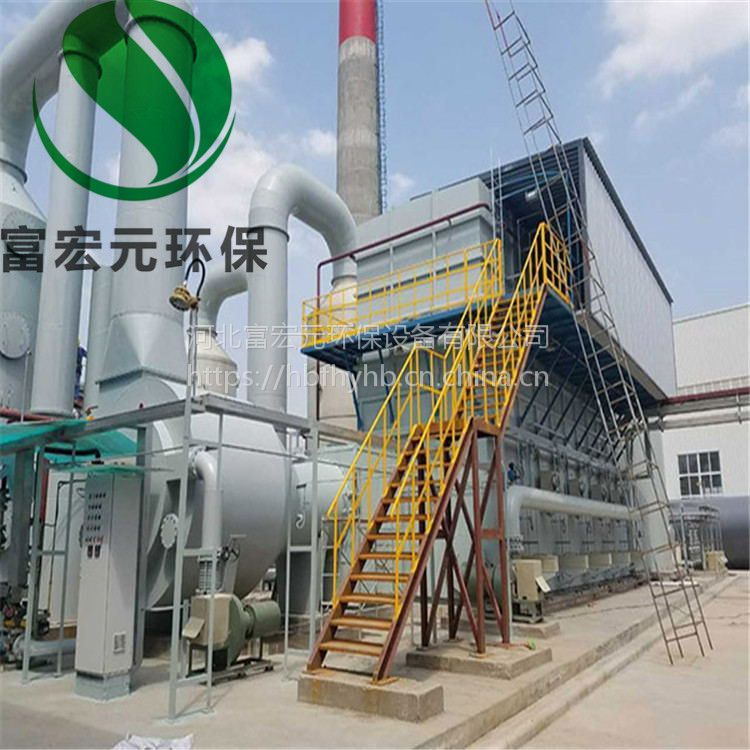 富宏元厂家直销 rco沸石浓缩转轮 喷漆废气处理催化燃烧设备 rto蓄热式焚烧炉