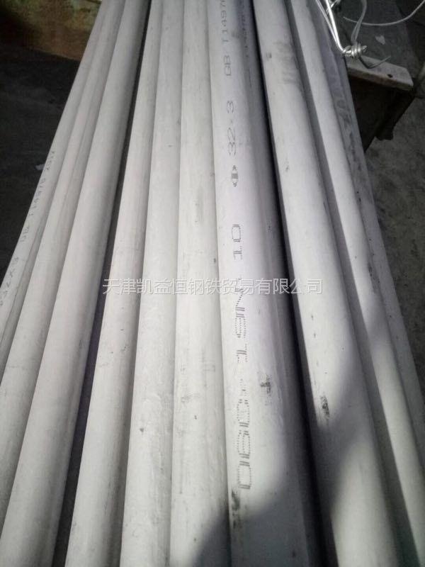321不锈钢管 0cr18ni10ti精密不锈钢无缝管 小口径321耐高温管