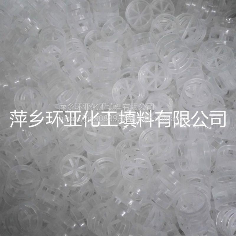 萍乡环亚16mm鲍尔环PP聚丙烯鲍尔环***新价格
