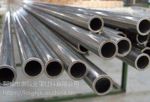 供应不锈钢复合管 不锈钢复合管现货 201不锈钢复合管