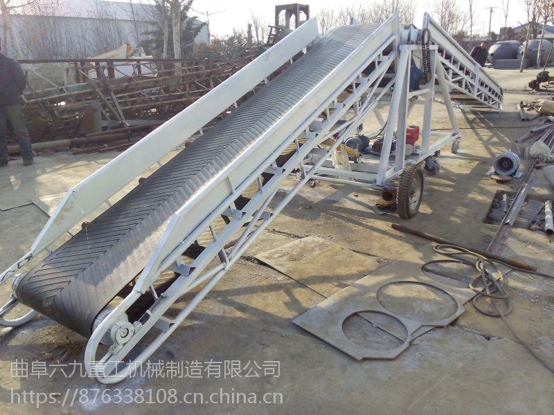 任丘市 供应 六九重工 大蒜铝型材输送机 河沙双变幅皮带机