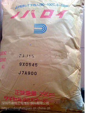 PA/ABS/日本大赛璐/EAG920
