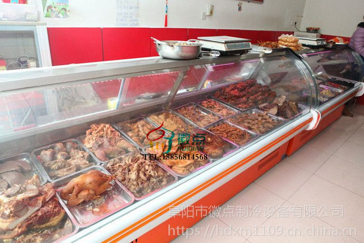 超市熟食保鲜柜,卧式鸭脖展示柜,商用凉菜卤味冰柜