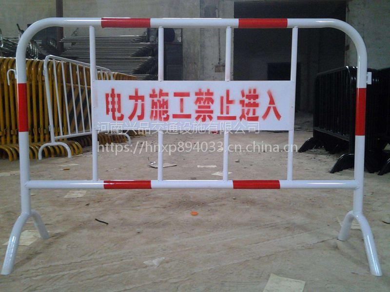 河南新乡厂家直销黄黑红白安全警示铁马 不锈钢可移动临时护栏