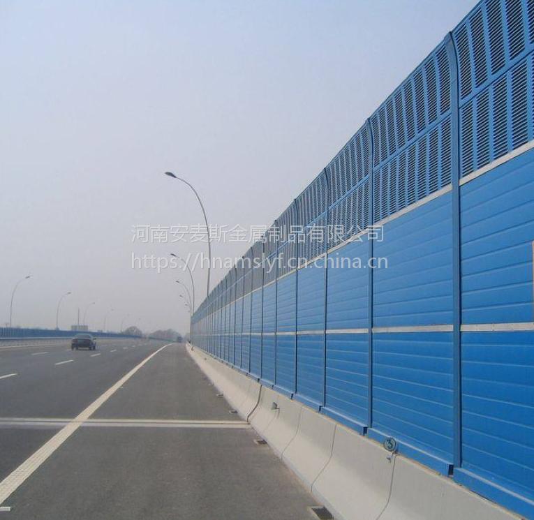 襄樊声屏障厂家道路隔音板小区休息区噪音护栏高铁高架声屏障厂家