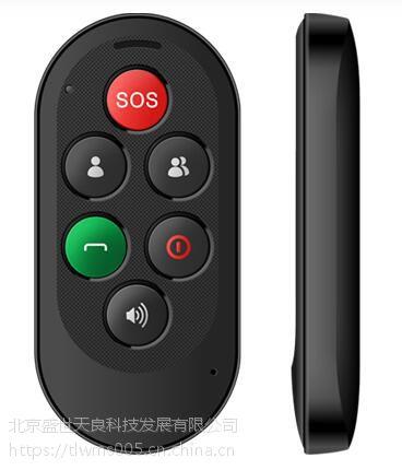 天北京天良社区老人智能无线呼叫定位紧急报警家庭专用无线定位系统