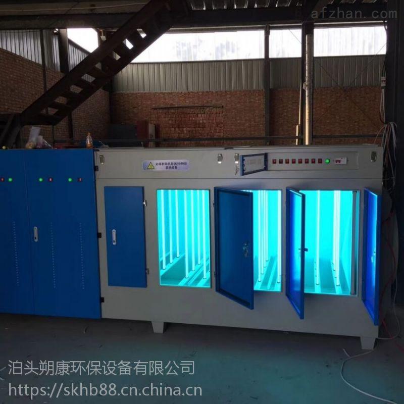 朔康环保为您介绍光氧催化除味废气净化器的工作原理