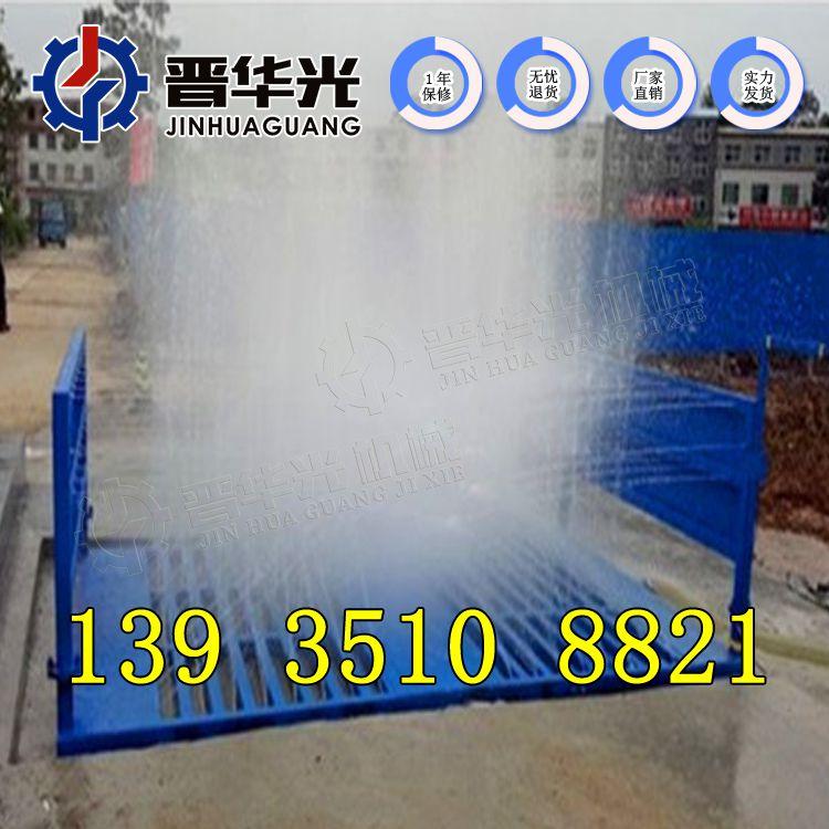 http://himg.china.cn/0/4_658_239868_750_750.jpg
