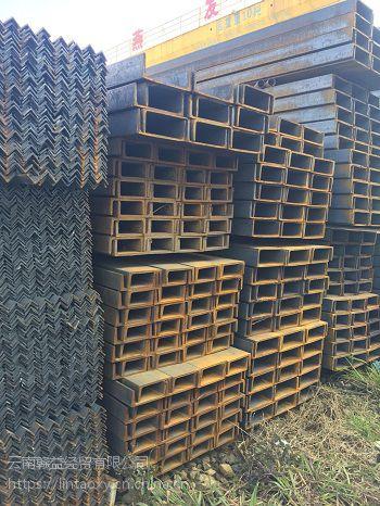 红河州钢模板-槽钢-方管厂家总代理